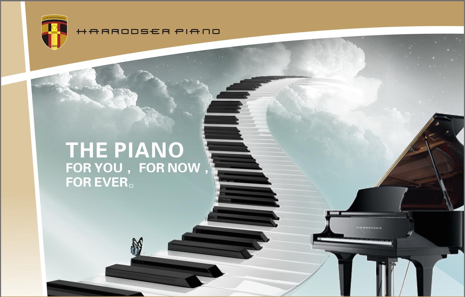 เปียโน HARRODSER